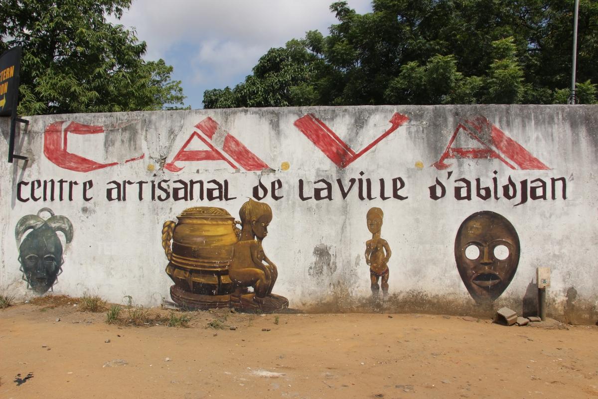 Le Centre Artisanal de la Ville d'Abidjan (CAVA)