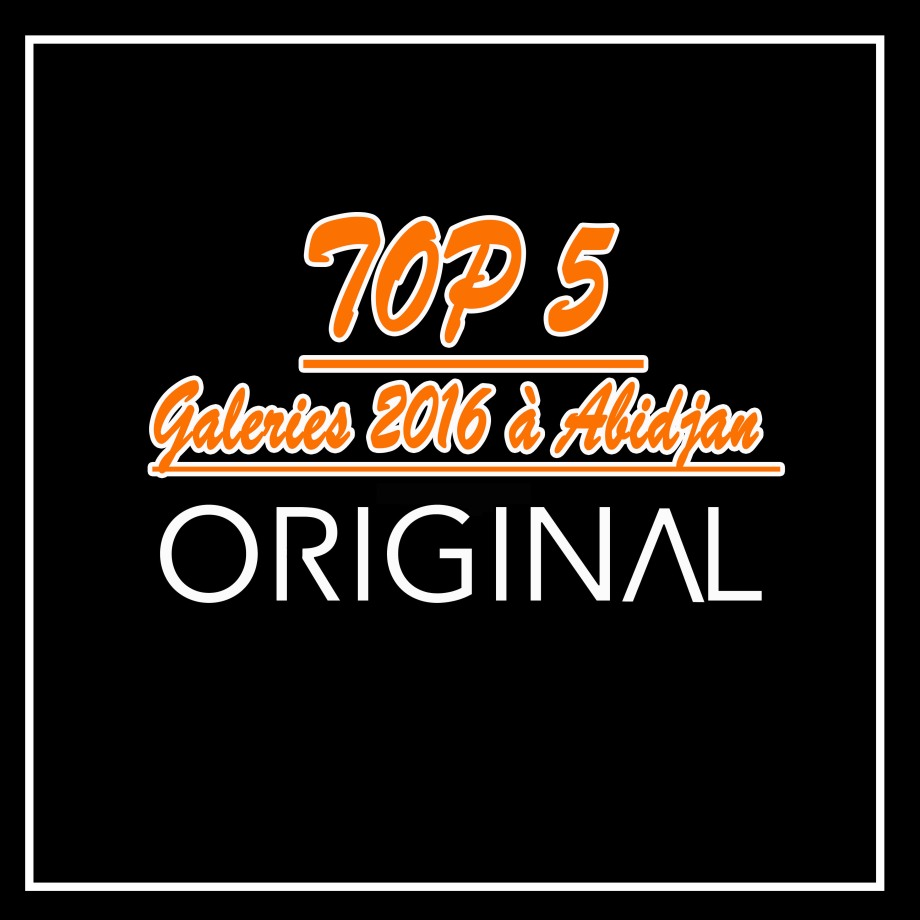 Galerie yellowkorner for Top 5 d